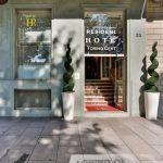 Hotel Residence Torino - Piemonte