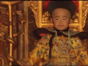 Ultimo Imperatore - Cinecittà